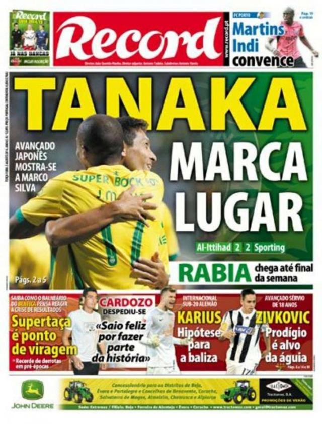 Capa do Jornal Record de 05 de Agosto 2014