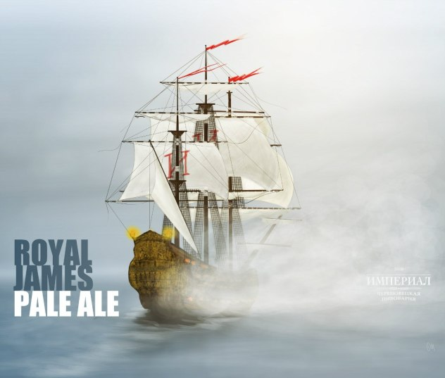Royal James Pale Ale