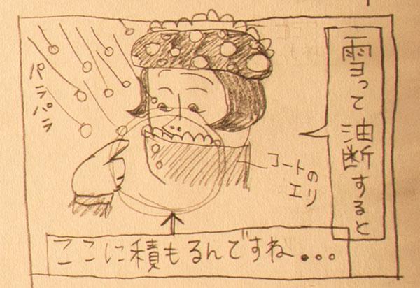 hatsuyuki_3