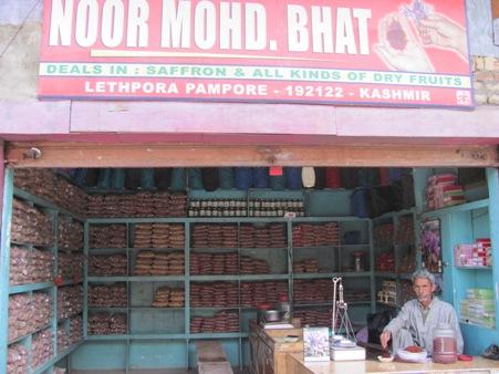 A saffron dealer in Pampore (Credit Athar Parvaiz)