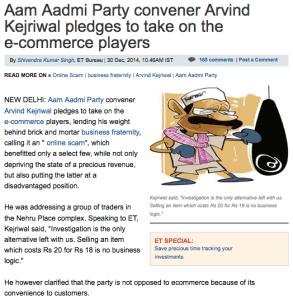ET Misreporting AK