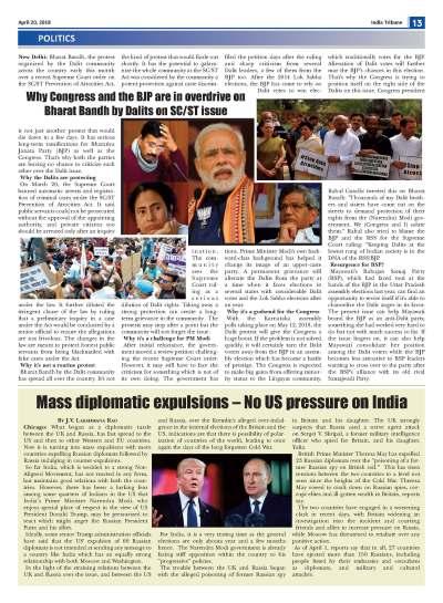 India Tribune