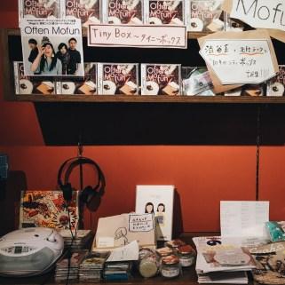 Mona Records Tokyo