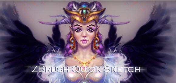 Быстрый 2D рисунок в 3D редакторе QuickSketch in ZBrush