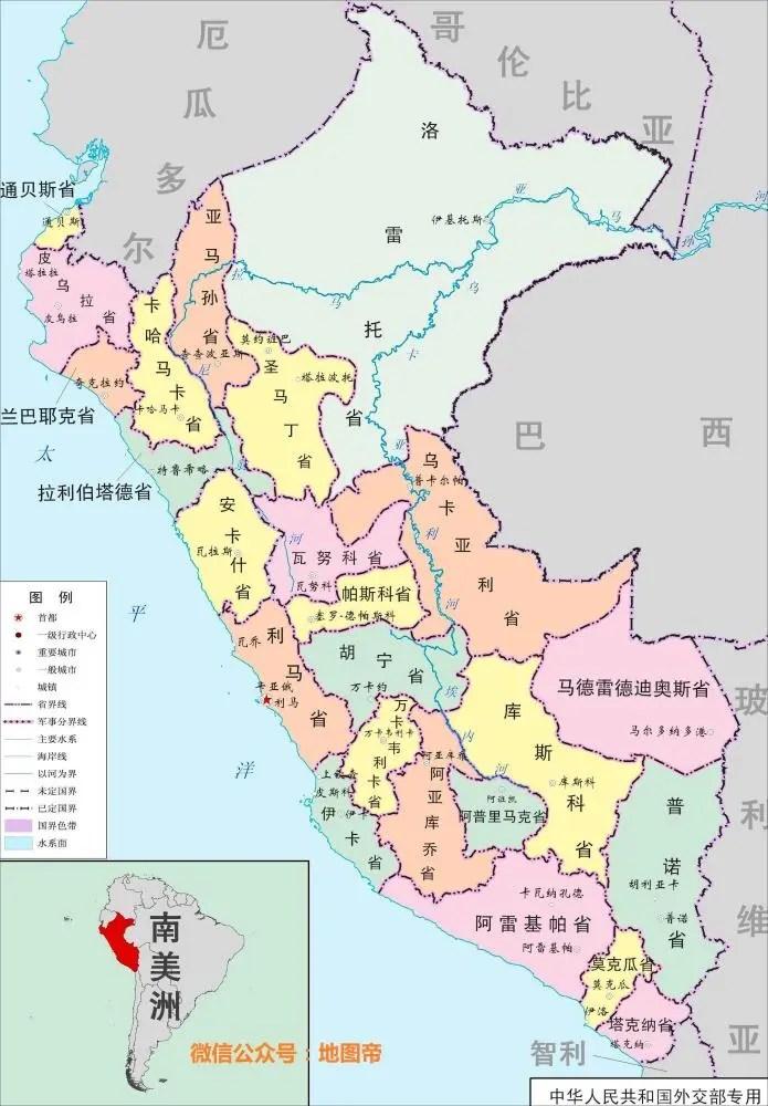 遙遠大陸一國,華人上百萬,足球比中國強