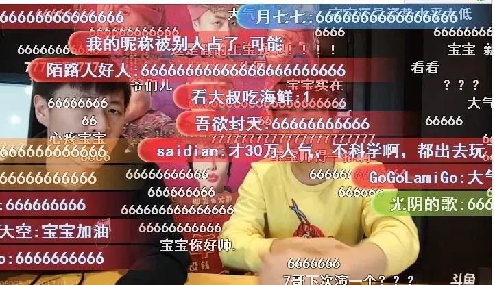 王寶強在鬥魚直播宣傳《大鬧天竺》 網友鼓勵:寶寶加油寶寶帥氣