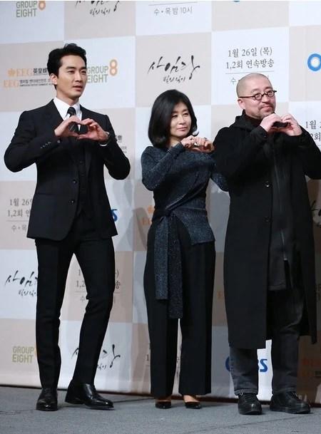 《師任堂》發布會 宋承憲曝女友劉亦菲是李英愛的粉絲