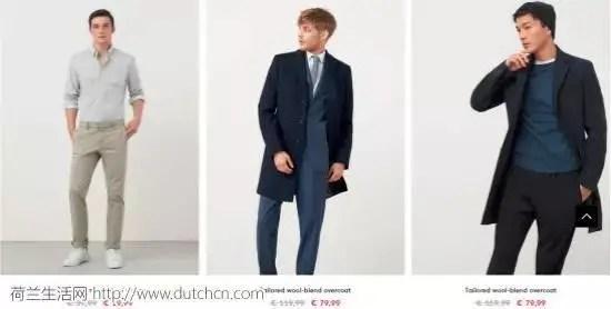 Mango2016冬款低至3折!在荷蘭多少大衣都不嫌多!