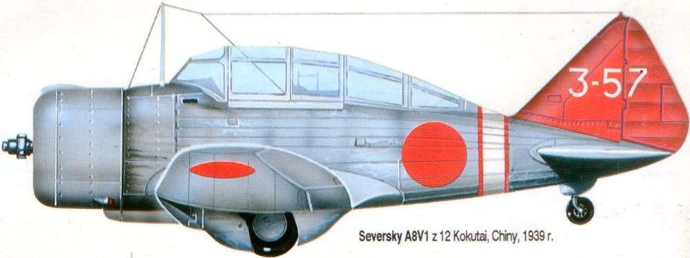 美國利用抗戰發戰爭財,盧溝橋事變後向日本出口戰鬥機