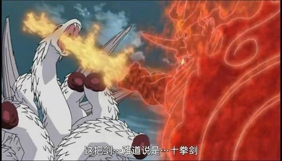 火影中誰的忍術可以堪稱最強防禦?