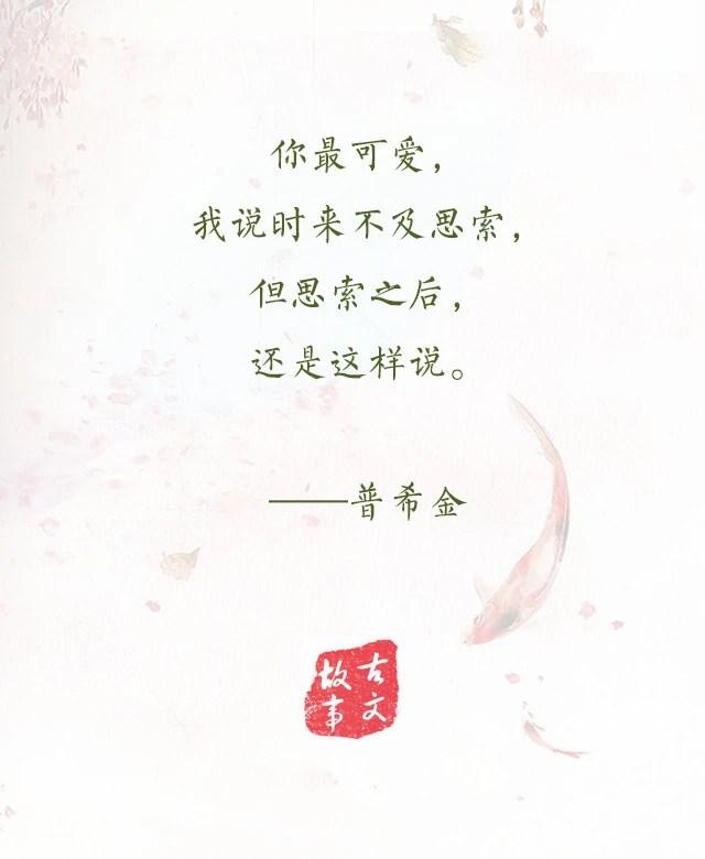 十個文藝而有韻味的詩句,叫人愛不釋手