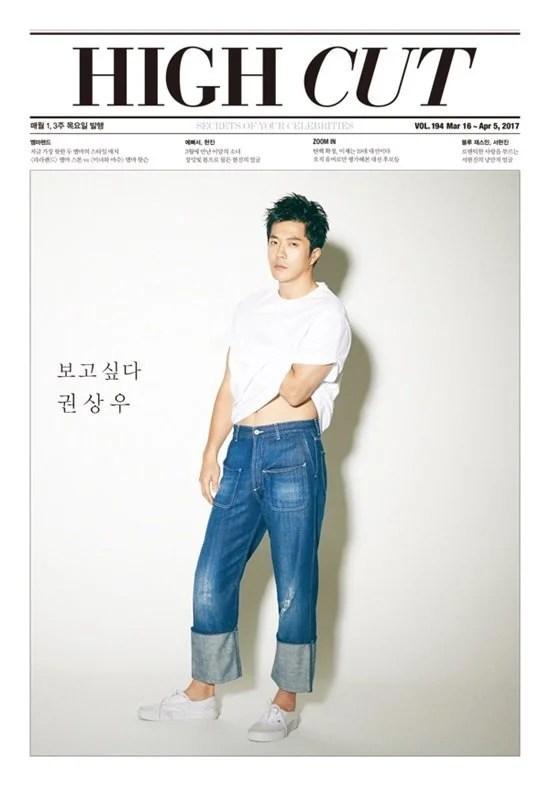 權相佑為時尚雜誌《HIGH CUT》拍攝魅力畫報公開