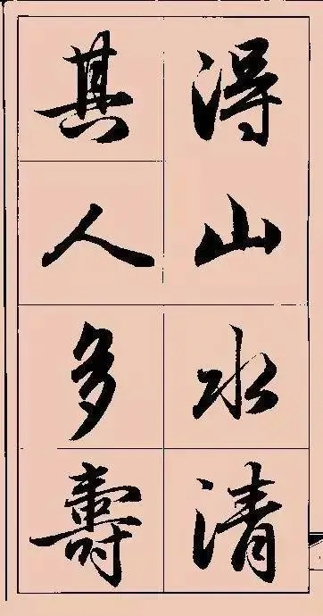 俗語遇上趙孟頫,不俗!