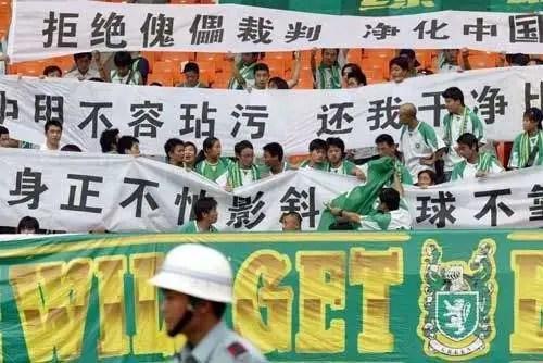 巴薩B隊12比0,竟是黑手黨操縱!當年中國足壇賭球也不遑多讓