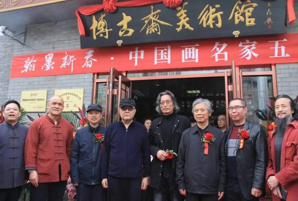 博古齋美術館盛大開館,北京琉璃廠再添文化新地標!