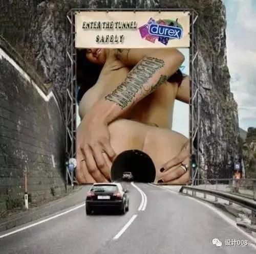 杜蕾斯的這些經典廣告,你能看懂多少?