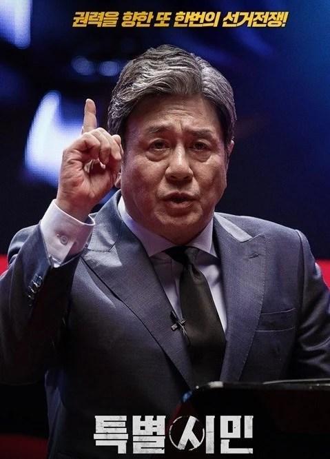 《特市》力壓《速激8》奪韓國票房冠軍