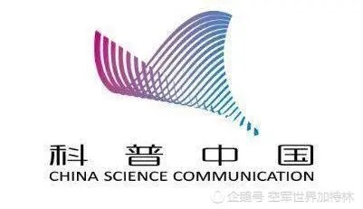美媒曝光中國國產003航母規劃,揭示001A航母細節
