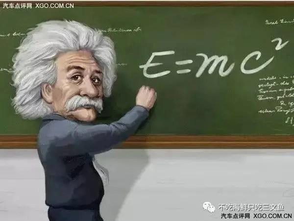 量子力學真的那麼難學嗎?