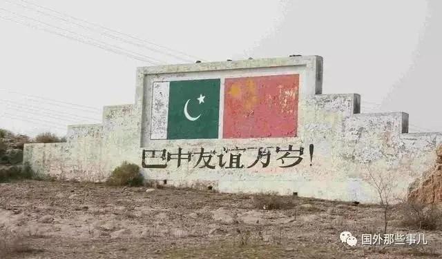 巴基斯坦到底有多愛中國?看這些圖就知道了