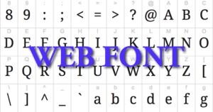 WEBフォント使ってみたいけど、どうやって使うの?というお話