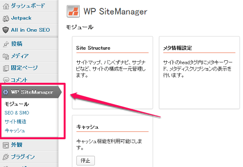 sitemanager1