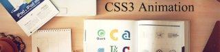 CSS3アニメーションを手軽に実装できるライブラリ