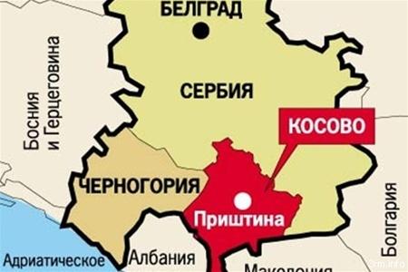 В Косово и Метохии прогрессирует торговый дефицит