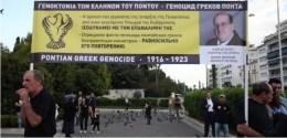 Марш в Греции