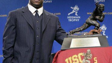 71st Annual Heisman Memorial Trophy Award Presentation