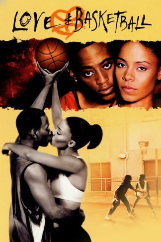 LoveandBasketball1 The 10 Best Basketball Films of All Time!!