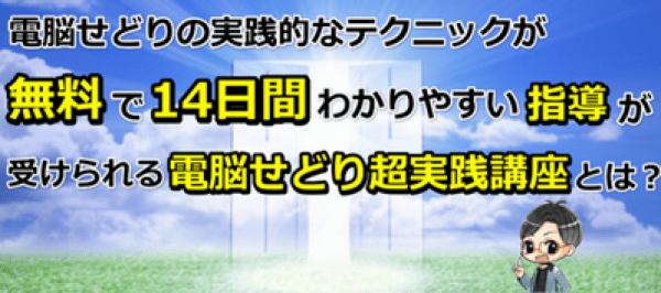 SnapCrab_NoName_2016-4-13_14-30-47_No-00