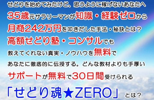 SnapCrab_NoName_2016-5-26_18-33-1_No-00