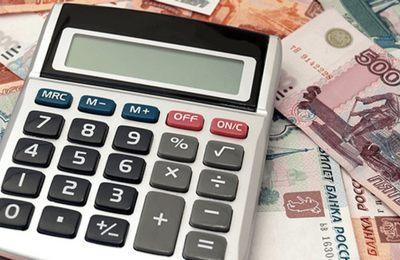 Районный коэффициент и северная надбавка в 2021 году: на какие выплаты начисляется, как рассчитывается