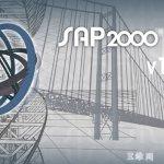sap2000-v14