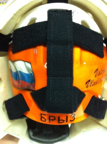Bryzgalov Flyers Mask by Drummond 5