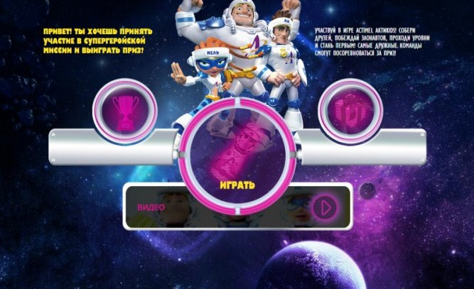 Actimel превратил защиту иммунитета в игру