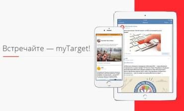 myTarget запускает партнерскую рекламную сеть