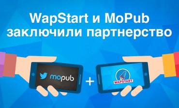 WapStart и MoPub объявили о партнерстве