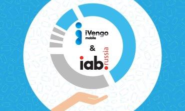 iVengo Mobile стала членом международного бюро IAB