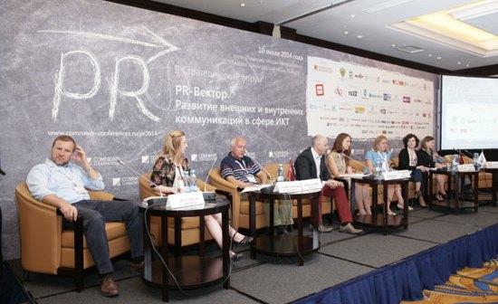 PR-Вектор в Москве 9 июля