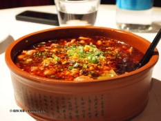 Spicy fish soup at Empress of Sichuan