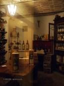 Cellar, Villa Majella, Abruzzo