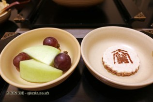 Fruit and longevity cake, Qin Restaurant of Real Love, Xian, China
