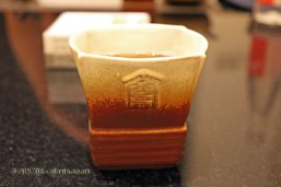 Tea, Qin Restaurant of Real Love, Xian, China