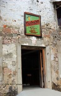 Entrance, Diamond Chocolate Factory