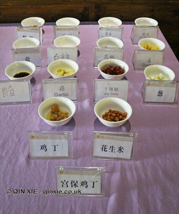 ingredients for gong bao ji ding