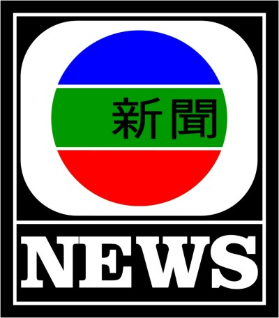 TVB News Cares   Inquirer Lifestyle Series: Fitness.Fashion with Samsung