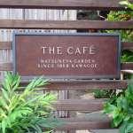 Hatsuneya Garden The Cafe (1)