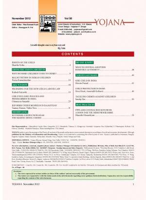 DOWNLOAD YOJANA NOVEMBER 2012 MAGAZINE, YOJANA 2012 MAGAZINE, YOJANA MAGAZINE 2012 FREE DOWNLOAD PDF, YOJANA PDF, YOJANA, UPSC ANSWER KEY 2013
